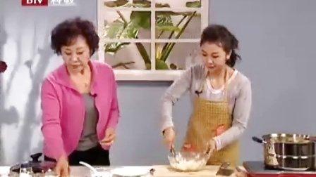 养生厨房-香煎土豆芝麻饼-顾奎琴