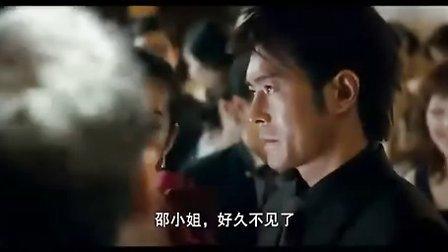 《枪王之王》香港动作警匪片