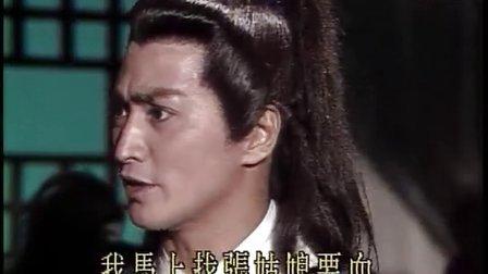 包青天 阴阳判 06