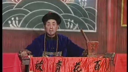 姚剧:二度冤仇(中)