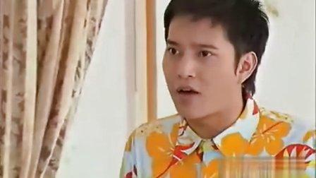 泰剧《乡村女婿》09集 泰语中字 Tui,Ja【KCFC】.flv