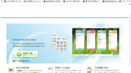 韩顺平.linux视频教程韩顺平.linux视频教程第8讲.娱乐软件安装.linux分区详解.wm