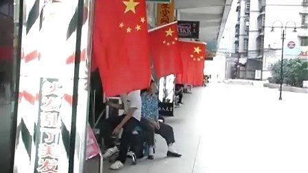 国庆来临 国旗相迎