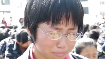 郑小四、李新平在剑川金华一中演讲