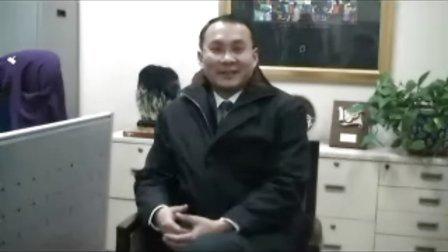 中央音乐学院2010年元旦联欢会祝福语宣传片