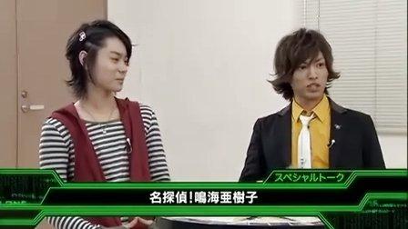 【RAW无字幕】假面骑士W 左翔太郎的妄想日記 第3话