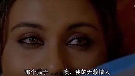 rani主演<抗暴英雄>歌舞片段2_这美女跳得也不错哦!