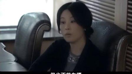 蜗居11【DVD高清版】