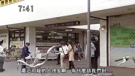 炎神战队轰音者   第04话