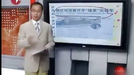 """胡彦斌深夜开车""""撞晕""""出租车 之后加速离开"""