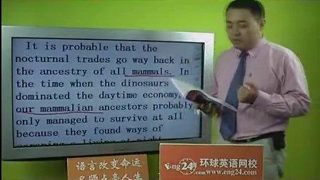 教你如何做雅思阅读填空题—祁连山-环球英语网校2010