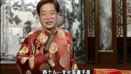 绍兴莲花落:真假石玉(三)