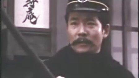 姿三四郎1981  02