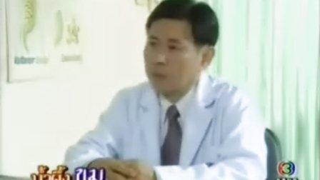 泰剧 苦蜜 01清晰版中字【Janie,Nok】