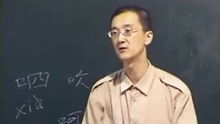 王正龙内经串讲7-3