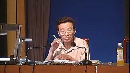 哲学导论第23课.