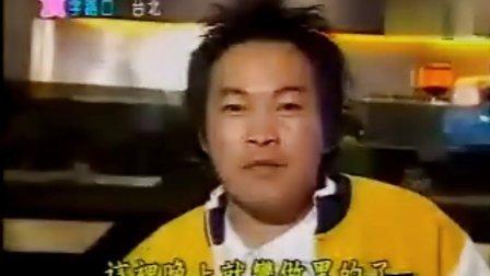 食字路口2004.02.15郭富城 李冰冰