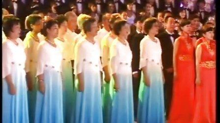 华南农业大学百年校庆文艺晚会(一)