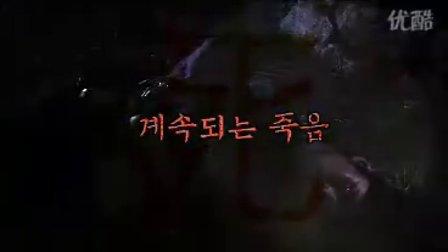 《2009传说中的故乡》02竹岛恨预告片