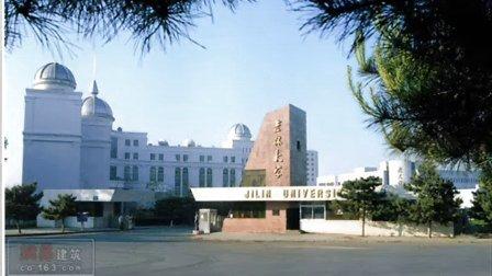 中国部分院校视频图片