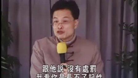 蔡礼旭老师《弟子规学习系列-承先启后 继往开来》-56