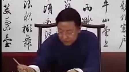 """F:田蕴章书法275_尧_书法与""""文革"""".flv"""