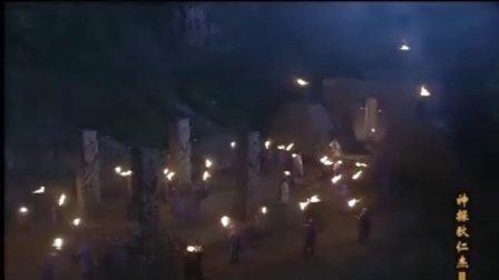 电视剧【神探狄仁杰】全集【第二部】【第55集】