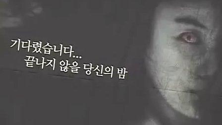 全慧彬 《传说中的故乡》发布会2
