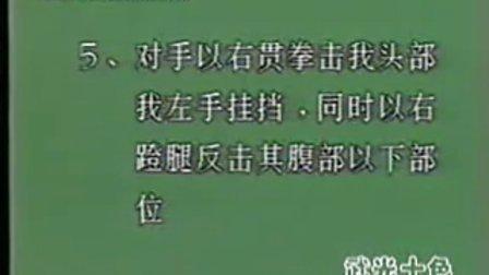 【侯韧杰  KungFu  教学篇】之  七十年代中国第一部散打教学片(珍藏)