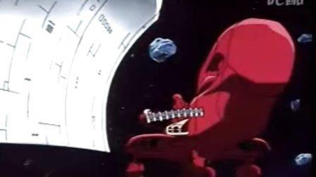 天地无用-宇宙篇-05