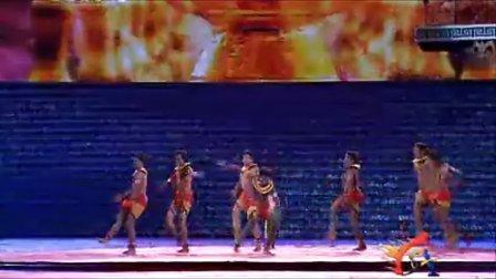 第11届亚洲艺术节开幕式晚会(2009-8-31)