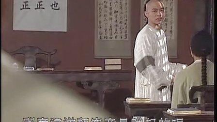 江湖奇侠传之龙凤恩仇录 22