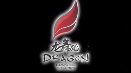 上海龙舞蹈新店开张宣传片