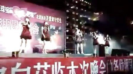 非诚勿扰 闫凤娇