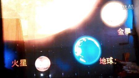 《宇宙与人》电影放映片段1