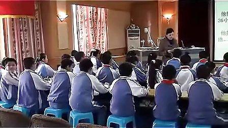 地震中的父与子(小学四年级语文优质课示范课观摩课听课视频专辑)
