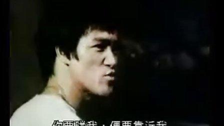 李小龙Bruce.Lee简单介绍截拳道的截击