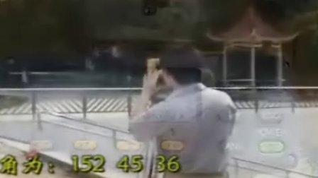 第05讲:全站仪三维坐标点位放样