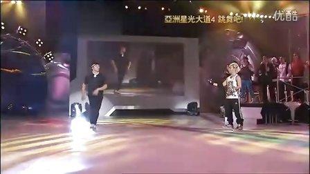 亞洲星光大道4 跳舞吧! 第11集 P3