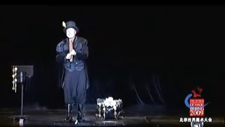 舞台魔术 怀表手彩(09)于格斯(法国)