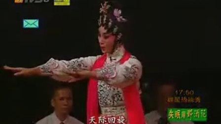 粤曲欣赏[天女散花]