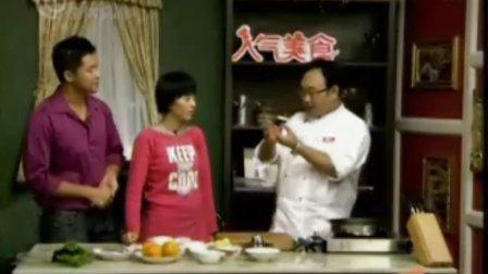 新式粤菜融合做  一道橙香煎鳕鱼
