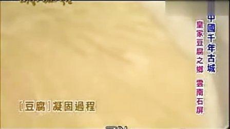 台湾人在大陆-20091025
