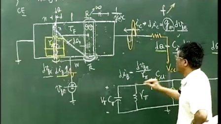 第五章 Bipolar Junction Transistors (BJTs)980501