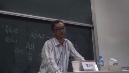 复旦星空讲坛:重返学术史之陈寅恪的意义 葛兆光