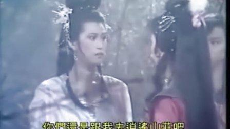 武林圣火令赵雅芝片段11