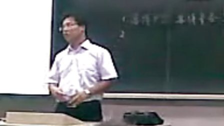 刘永伟老师给我们的最后一课