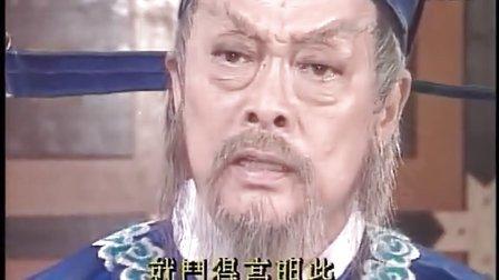 包青天 阴阳判 03