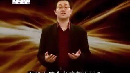 江健勇 | 李民杰 | 催眠影响力说服力[06]