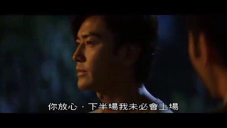 天行者粤语02  庆优酷三周年6T视频大集合
